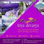 Toya Devasya is an Inspire destination in Bali